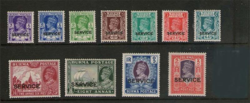 Burma 1939 KGVI Official SC O15-O26 (no O25) MH