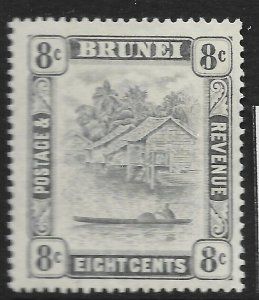 BRUNEI SG72 1933 8c GREY-BLACK MTD MINT