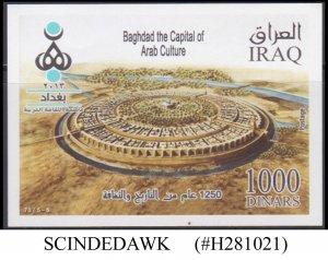IRAQ - 2011 BAGHDAD THE CAPITAL OF ARAB CULTURE - SOUVENIR SHEET - MINT NH