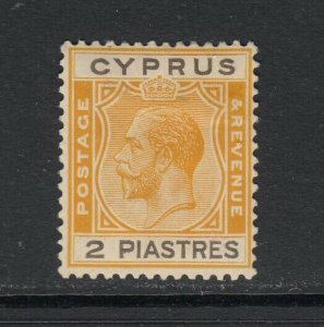 Cyprus, Sc 98 (SG 121), MHR