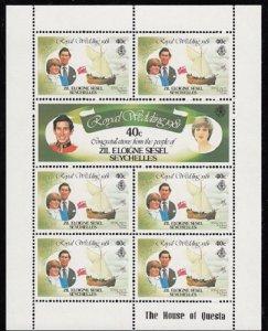 SEYCHELLES ZIL E.S. SC# 23-28, 29 S/S 1981 ROYAL WEDDING SHEETS OF 7 EACH MNH