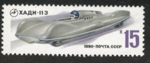 Russia Scott 4855 MNH** 1980 Racing car stamp