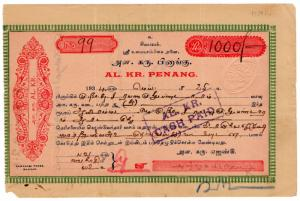 (I.B) Federated Malaya States Revenue : Penang Duty 5c (complete note)