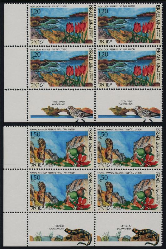 Israel 1154-6 BL Blocks MNH Nature Reserves, Flowers