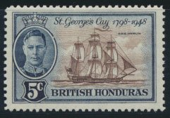 British Honduras SG 169 SC # 134 MLH Battle of St George's Cay please see scan