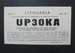 6513 Amateur Radio QSL Card Kaunas Lithuania