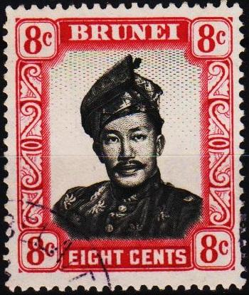 Brunei. 1952 8c. S.G.123 Fine Used