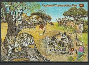 Botswana 2001 Fauna Animals joint South Africa MNH Block