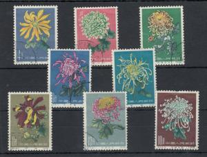 China 1960/61 Flowers/Crysanthenums Part Set VFU J5714