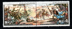 1981 - Libya- Resistance against the Colonization- Battle of Funduk El Jamel