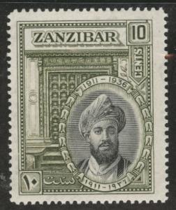 Zanzibar Scott 214 MNH** 1936