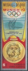 Equatorial Guinea 72202 (used cto) 5p Olympic Gold medalists: S. Kato (1972)