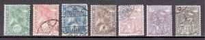 Ethiopia - Scott #1-7 - Used - Thin #3 and &7, some w/pencil on reverse - SCV...