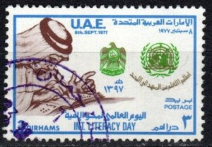United Arab Emirates #106 F-VF CV $5.50  (P610)