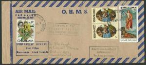 COOK IS 1970 cover - Apollo 13 overprint 8c + slogan handstamp.............11581