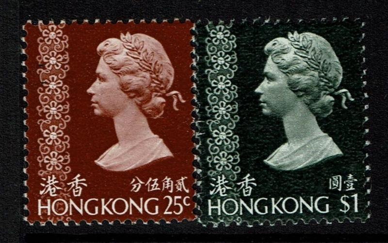 Hong Kong SC# 278 and 283, Mint Never Hinged, 278 few dry gum spots - Lot 021917