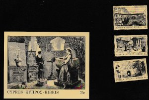 Cyprus 1984 Scott 621-624 19th Century Engravings MNH
