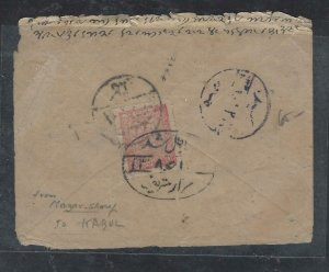 AFGHANISTAN (P0209B)  RED 1 AF COVER MAZAR I SHARIF TO KABOUL