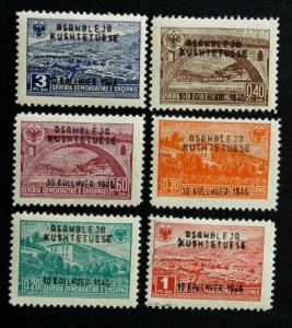Stamp Albania Sc# 367-372 Michel 396-401 MVLH Overprints