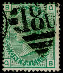 SG150, 1s green PLATE 12, USED. Cat £140. IEL&. QB