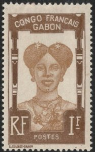Gabon #46 M/H 20% of SCV $130.00 **FREE SHIPPING**