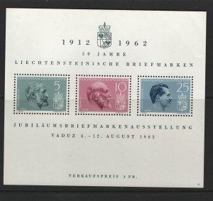 LIECHTENSTEIN 369 Souvenir Sheet, MNH, 1962 Price Johann II