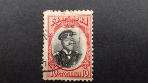 Bulgaria 1911 Definitive Issue Used