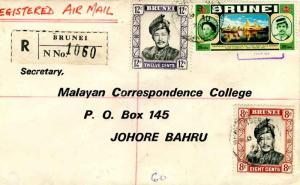 Brunei 8c and 12c Sultan Omar and 25c Sultan Bolkiah Royal Visit of Queen Eli...