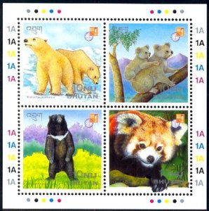 4 Diff. Animals, Intl. Stamp Exhibition 1997, Bhutan SC#1145 Sheet of 4 MNH