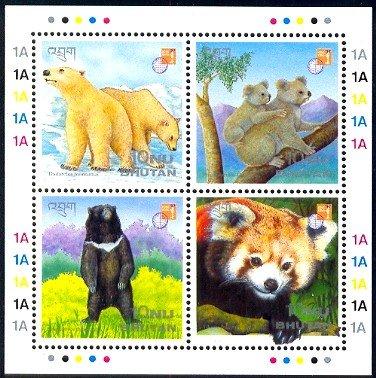 4 Diff. Animals, Intl. Stamp Exhibition 1997, Bhutan SC#1145 Sheet of 4 MNH