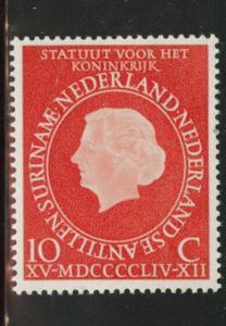 Netherlands Scott 366 MH* 1954 Queen Juliana stamp