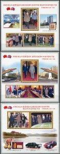 Korea 2011. Inofficial visit of Kim Jong Il in PR China (MNH OG) set of 3 S/S