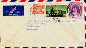 Burma 30p Cutting Teak, 60p Buddhist Era and 1K Throne 1957 Rangoon Airmail t...