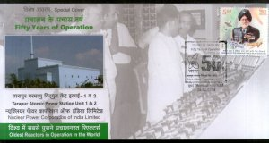 India 2019 Tarapur Nuclear Power Station Atomic Energy Special Cover # 18268