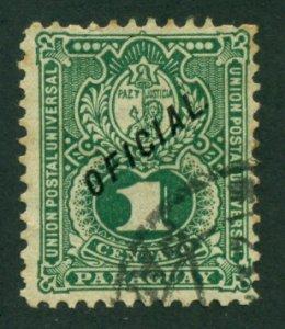 Paraguay 1892 #O33 U SCV (2018) = $0.30