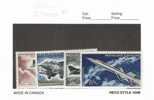 Lot of 26 Gabon MNH & MH Mint Airmail Stamps Scott Range C7 - C267 #139481 R