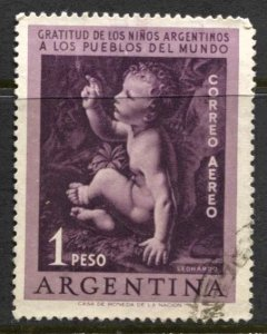 STAMP STATION PERTH Argentina #C62 General Issue Used CV$0.30