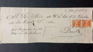 L) 1856 ECUADOR, PRINCIPAL, COAT OF ARMS, 10 CENTAVOS, ORANGE, (190 GRAMOS), TO