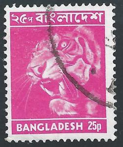 Bangladesh #98 25p Tiger