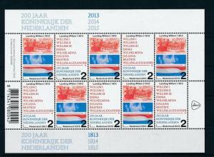 [16737] Netherlands Niederlande 2013 200 years Kingdom (1) Sheet MNH
