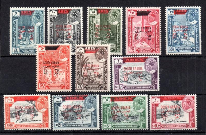 Aden South Arabia 1966 mint LHM overprinted set SG55-67 WS9358
