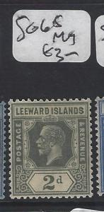 LEEWARD ISLANDS (P2305B)  KGV  2D  SG 65  MOG