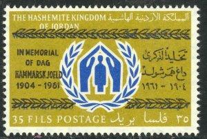 JORDAN 1961 35f Dag Hammarskjold Mourning Issue Sc 378 MNH