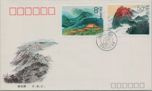CHINA POSTAL CACHET PICT FDC COVER UNADDR SPECIAL CANCEL YR'1990