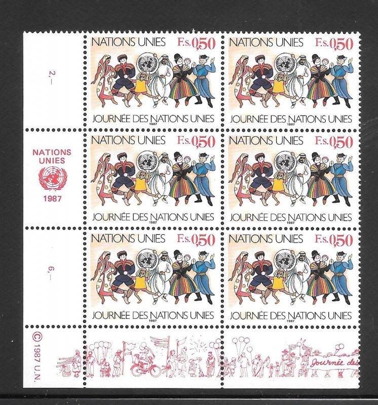 United Nations - Geneva #159 MNH Margin Inscription Block of 6