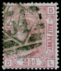 SG141, 2½d rosy mauve plate 7, USED. Cat £85. DL