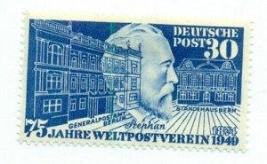 GERMANY #669, Mint Hinged, Scott $19.50
