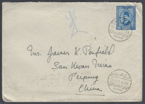 Egypt 1936 20m from Shepheard's Hotel to Peiping, CHINA