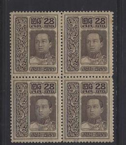 THAILAND (P1312B)  RAMA   SAK 152      BL OF 4 ,  2     MNH
