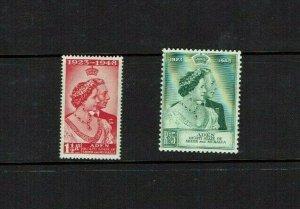Aden: Hadhramaut State, Royal Silver Wedding,  Mint